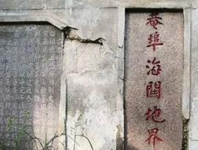 潮汕历史上四大商埠1.png