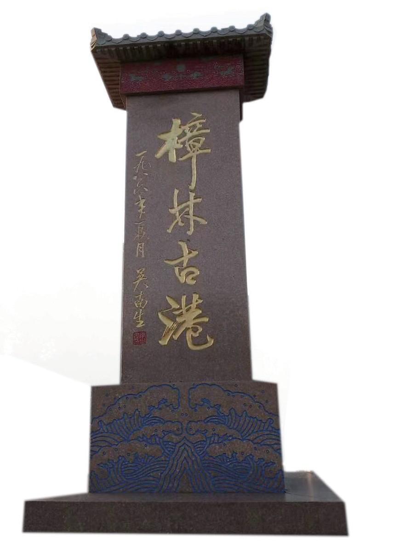 潮汕历史上四大商埠2.png