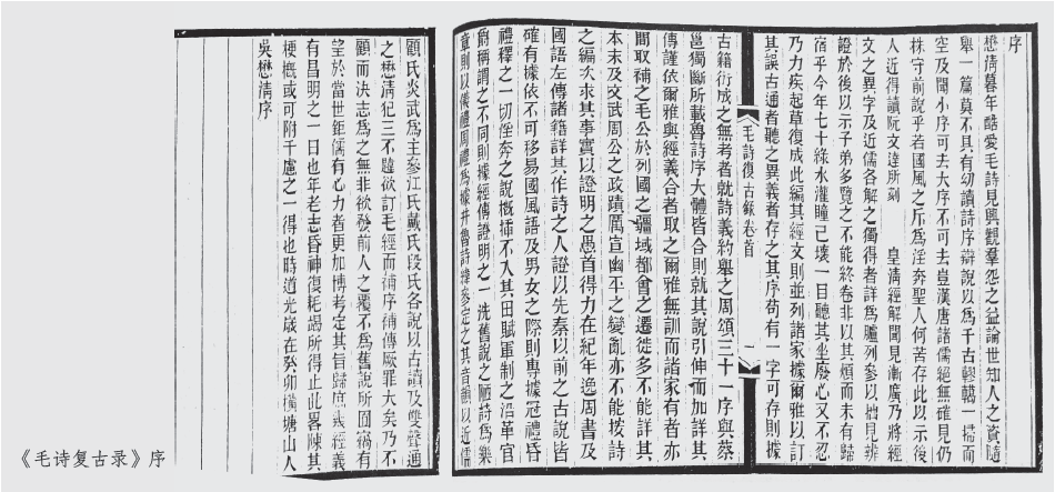 吴川诗人1.png