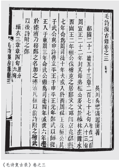 吴川诗人2.png