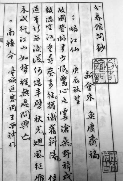朱庸斋4.jpg