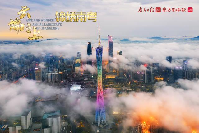 锦绣南粤0.jpg