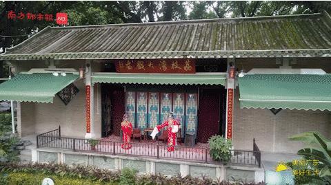 广州4.png