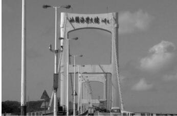 1995年12月28日建成通车的汕头海湾大桥.jpg